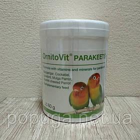 Витамины для попугаев Dolfos OrnitoVit Parakeets, 60g.