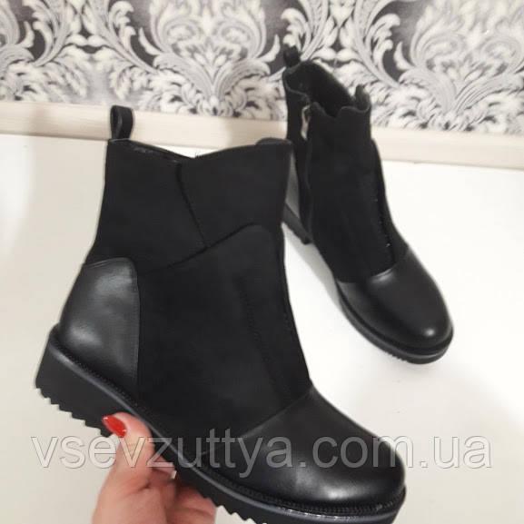 d52b9e1595e24b Черевики жіночі чорні зимові. Тільки 40,41 розмір!: продажа, цена в ...