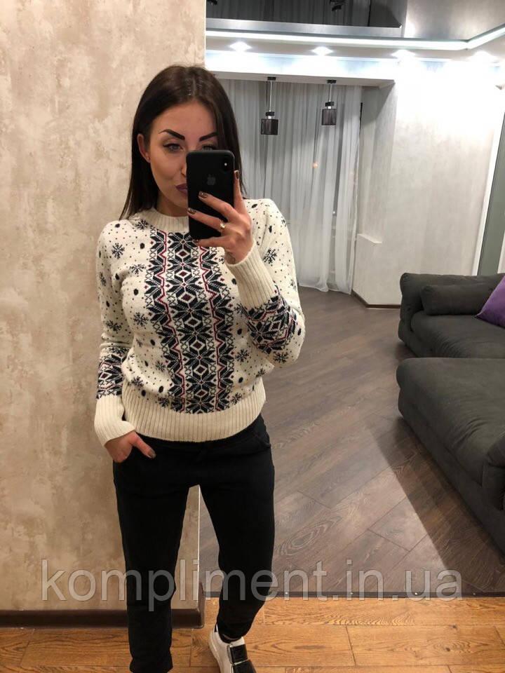 """Женский шерстяной свитер без горла """"Зимний орнамент"""", белый.Турция."""
