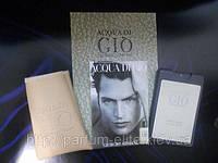 Мужской мини-парфюм  в кожаном чехле Armani Acqua Di Gio Man 20ml