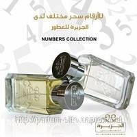 Женская парфюмированная вода Al Jazeera No 5 Number Collection 50ml , фото 1