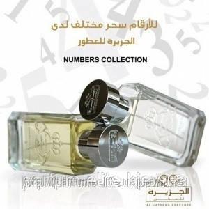 Женская парфюмированная вода Al Jazeera No 5 Number Collection 50ml