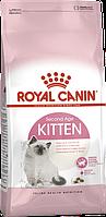 Сухой корм Royal Canin KITTEN для котят, 2 кг