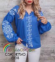"""Заготовка під ручну вишивку ниткою чи бісером """"Сорочка жіноча з рукавами  в стилі ЕТНО БОХО"""", фото 1"""