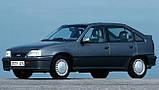 Автоковрики Opel Kadett E 1984-1993 Stingray, фото 10