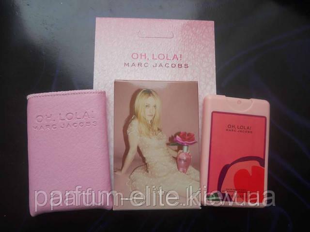 Женский мини-парфюм в кожаном чехле Marc Jacobs Oh Lola! 20ml