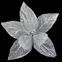 Пуансеттия 25 см с клипом, серебряная