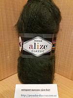 Мохеровая пряжа (100г/200м, 25%-мохер, 24%-шерсть, 51%-акрил) Alize Mohair Classic 29(тёмный хаки)