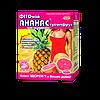 Чай Ананас грейпфрут 20 пак ( Ключи здоровья )