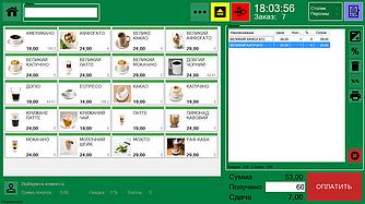 Программа автоматизации кафе, бара, фаст-фуда   GBS Market