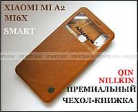 Коричневый премиальный смарт чехол с окошком для Xiaomi MI A2 от Nillkin Qin Smart в коже PU
