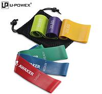 Ленты сопротивления комплект , Резина для фитнеса ,Фитнес резинки U-powex