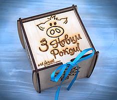 Набор игрушек на елку №1 (коробка)