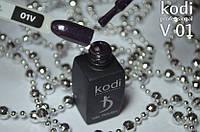 Гель-лак Kodi Professional № 01 V (серия VIOLET) - 8 мл