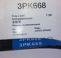 Original CONTITECH Keilrippenriemen 5PK1393