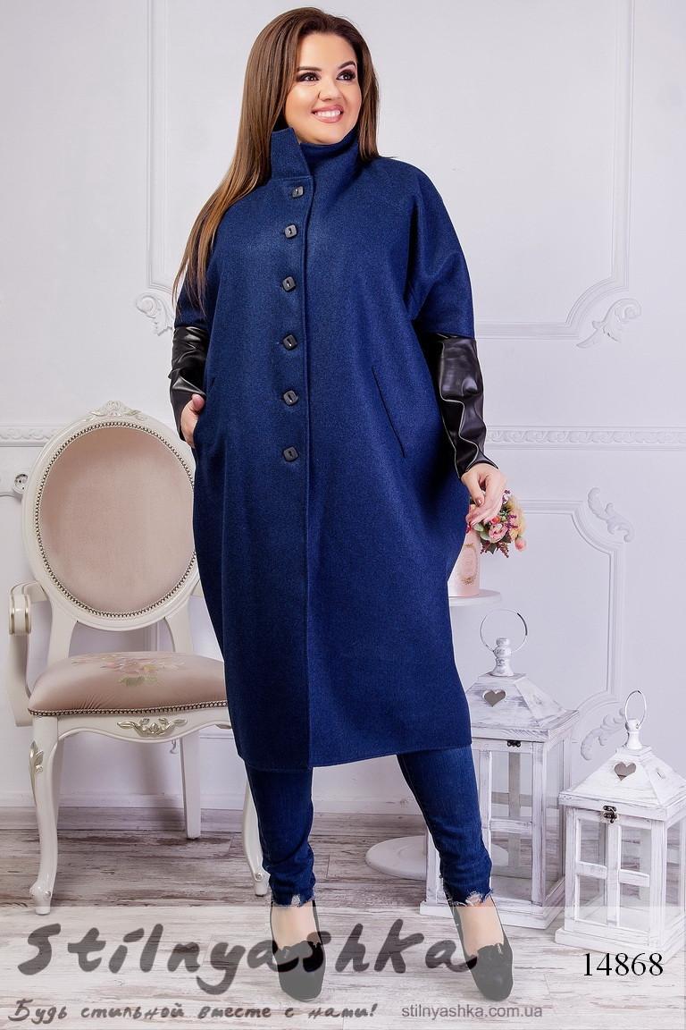 Стильное пальто большого размера синее, фото 1