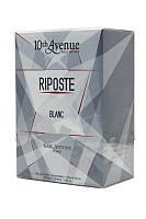 Туалетная вода Karl Antony 10th Avenue Riposte Blank 100 ml, КОД: 156951