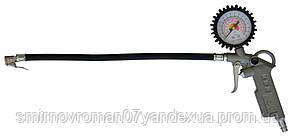 Пистолет с манометром и шлангом для колес / 52-725, для накачивания колес