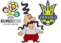 До Євро-2012 українська збірна – «під оселедець»