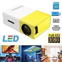 Мини Портативный светодиодный проектор YG300  1080P Поддержка Макс 60 дюймов