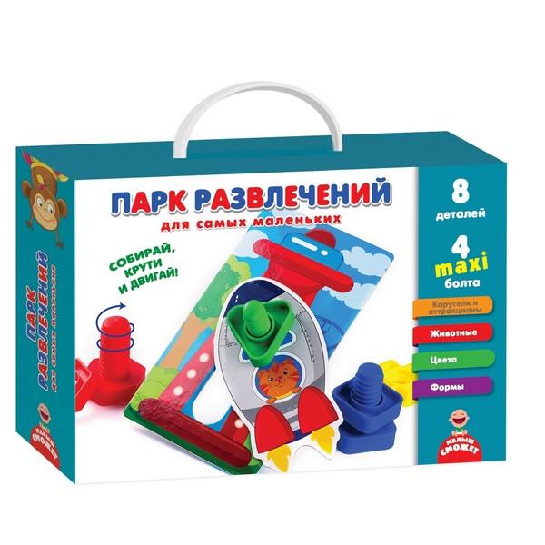 Парк развлечений для самых маленьких арт. VT2905-03 (рус.)