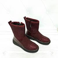 cd540a1f00d1 Ботинки в Стразах — Купить Недорого у Проверенных Продавцов на Bigl.ua