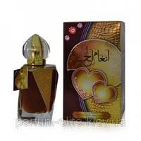Мужская парфюмированная вода Arabiyat Angham Al Hub 100ml