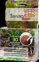 Таблетки для растений ЖЕЛЕЗО+ 30 шт, препарат для растений, AQUAYER Удо Ермолаева  в аквариум