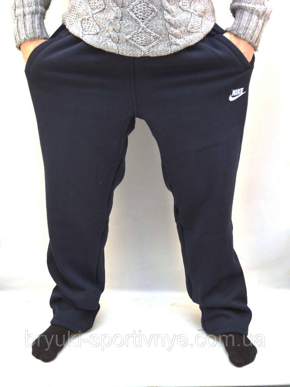 Штаны спортивные зимние Nike в больших размерах