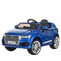 Детский электромобиль Bambi M 3231 EBLRS-4 Audi Q7, крашеный синий