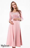Нарядное платье для беременных и кормящих мам ELIZABETH, розовое.