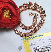 Золотой браслет елочка