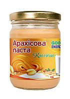 Классическая арахисовая паста GOOD ENERGY (арахисовое масло) 460 г