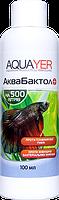 Лечение болезней рыб АкваБактол 100мл, заболеваний, против бактериальных инфекций,AQUAYER