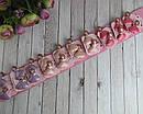 Детские резиночки для волос Принцесса София 10 пар/уп, фото 3