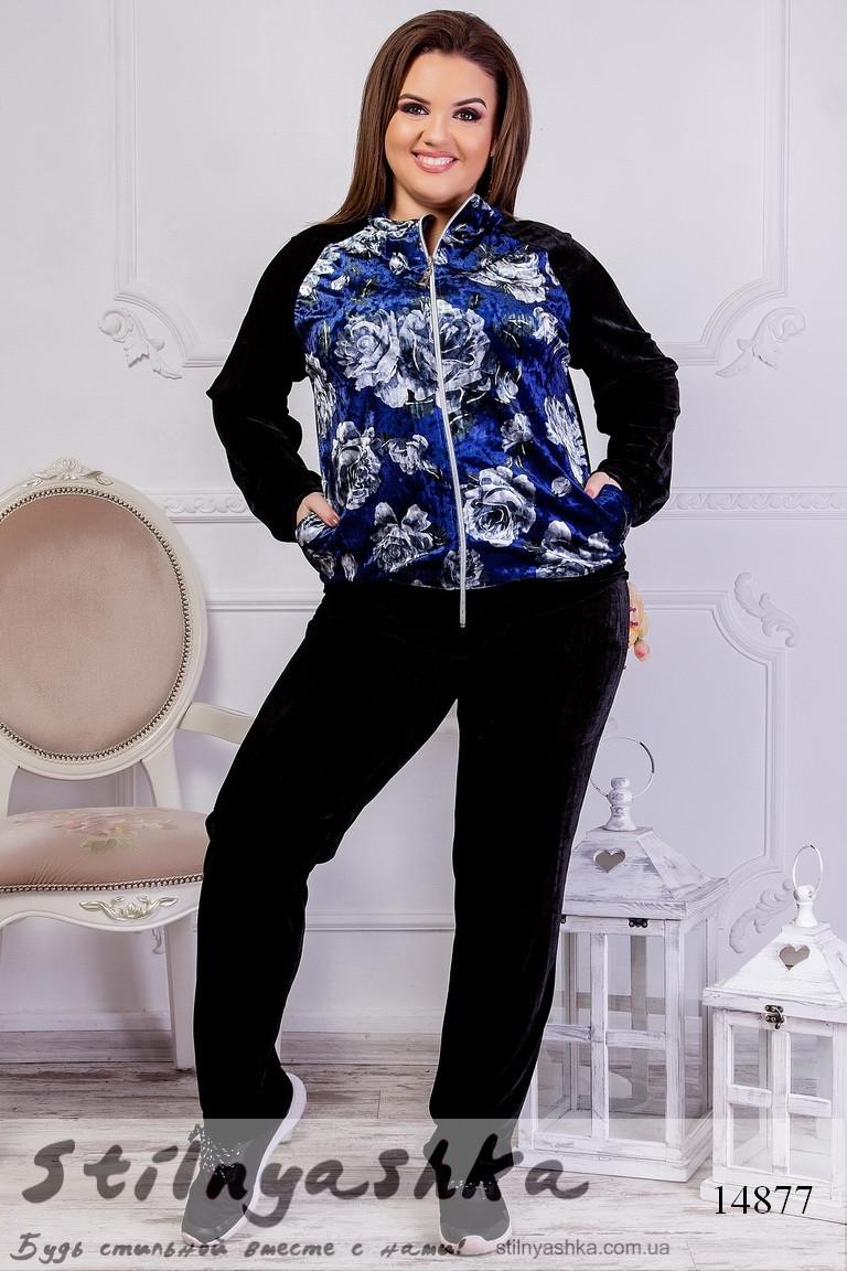 Большой велюровый костюм синий, фото 1