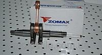 Коленвал 58 наилучшее качество Zomax