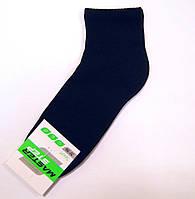 Носки хлопковые однотонные с махровым следом мужские темно-синего цвета