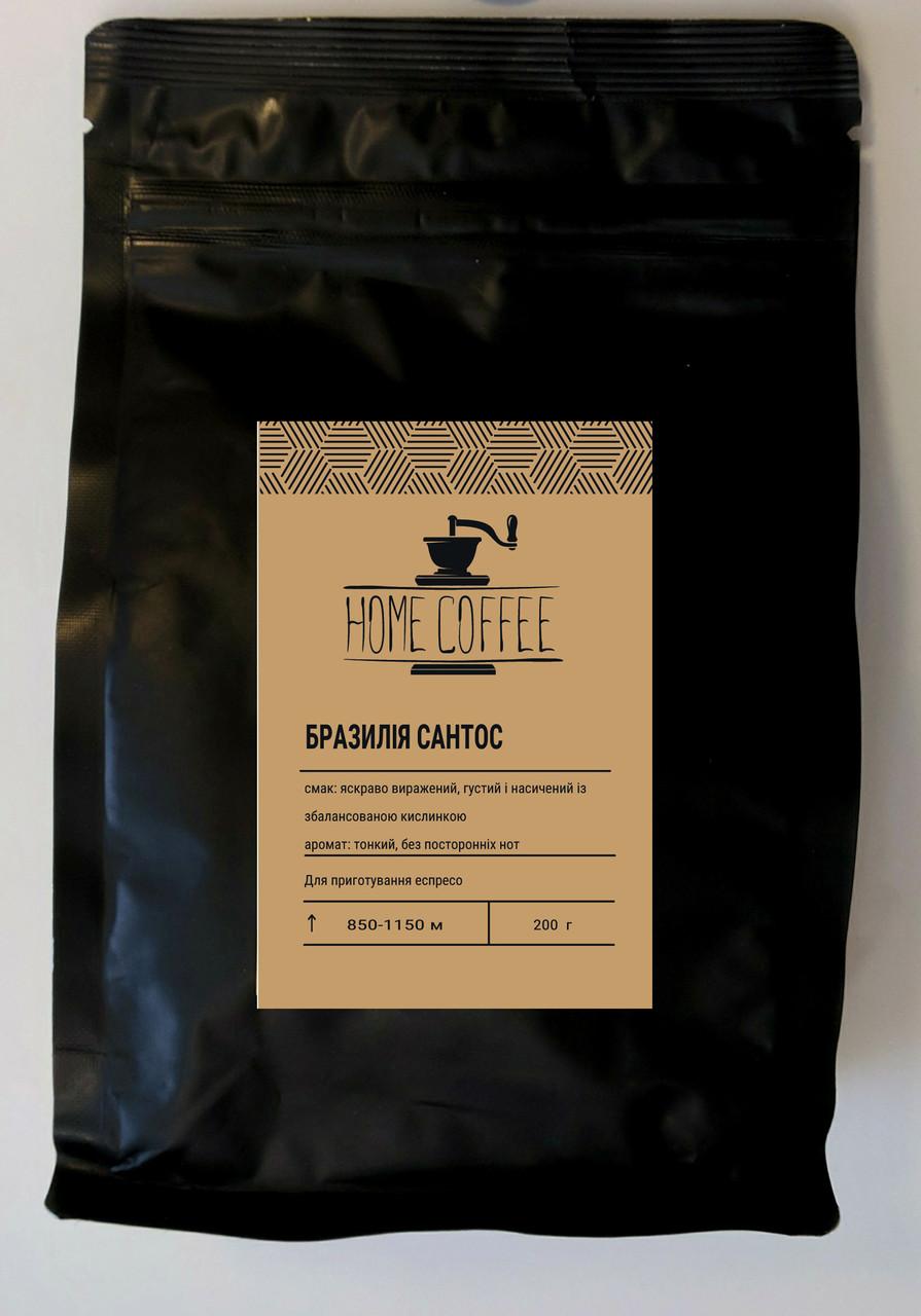 Свежеобжаренный зерновой кофе Бразилия Сантос (250 г)