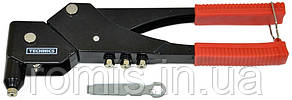 Заклепочник металлический поворотный, 360°, со сменными головками / 24-520, 4 сменные головки ( 2,4-4,8 мм)