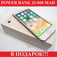 """Китайский айфон копия iPhone 8 экран 4.7"""", 4 ядра, 8МР, лучшая точная vip реплика бюджетный телефон недорого, фото 1"""