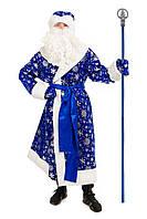 Дед Мороз «Синий» карнавальный костюм для аниматоров