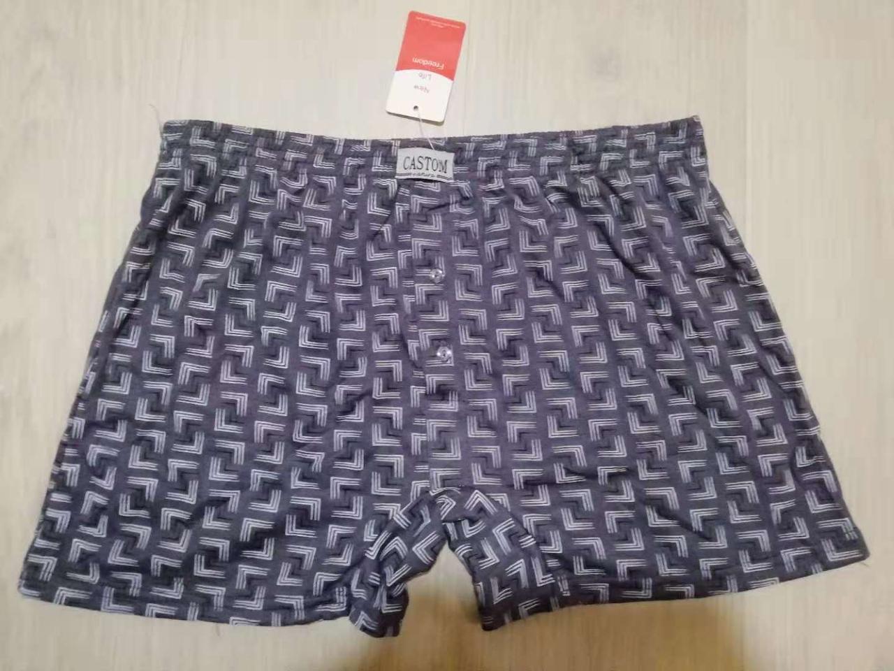 Мужские шорты (семейные трусы батал 5,6,7) Марка «CASTOM» арт.58000