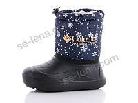 0e27fb35df20 Детская зимняя обувь Columbia оптом в Украине. Сравнить цены, купить ...
