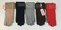 Жіночі рукавички на Хутрі оптом!