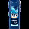 Balea Men Duschgel Fresh 3 in 1 мужской гель для душа Свежесть 3 в 1 300 мл