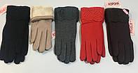 Жіночі рукавички на Хутрі оптом.