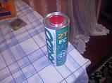 Масло хадо 2т.масло xado 2T., фото 3