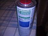 Масло хадо 2т.масло xado 2T., фото 2