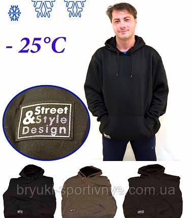 Толстовка спортивная мужская зимняя с капюшоном Street & Style, фото 2